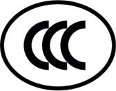 picture of ccc mark for the home spa product
