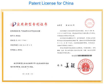 picture of China patent for the home spa product