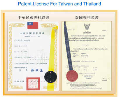 Taiwan patent liscense for the home spa product