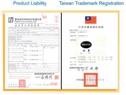 photocopy of taiwan trademark registration for the home spa product